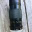 CANON FD LENS 200MM.F4S.S.C FD MOUNT thumbnail 2