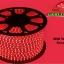 ไฟสายยาง SMD 5050 (50 m.) สีแดง (ท่อแบน) thumbnail 1