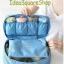 TB01 Underwear pouch ver1 / กระเป๋าใส่ชุดชั้นใน สำหรับเดินทาง thumbnail 1