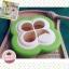 พิมพ์กดขนมปัง แซนวิชปิดขอบ รูปใบโคลเวอร์ ใส่ไส้ตรงกลางได้ thumbnail 1