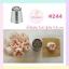หัวบีบครีม Russian tip เกาหลี หน้ากว้าง 2.6 เซนติเมตร 13 หัว (แถมหัวใบไม้ 352+น็อตจัมโบ้+ถุงบีบพลาสติก5ใบ)) thumbnail 5