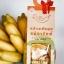 กล้วยหักมุก โรยเกลือ (140g.) thumbnail 2