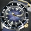 Seiko Monster Power Blue Limited Edition SRP455J รุ่นพิเศษ Made In Japan thumbnail 7