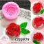 พิมพ์ยางซิลิโคน 3D ลายดอกกุหลาบเดี่ยวกลาง ฮิต!! thumbnail 1