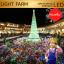 ไฟตาข่าย LED ขนาด 3 x 3 เมตร (กระพริบ) ไฟประดับตกแต่ง thumbnail 7