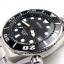 นาฬิกา SEIKO Sumo PROSPEX Made In Japan Diver Scuba SBDC001 men's Watch thumbnail 10