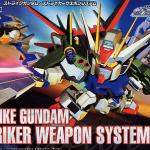 BB259 STRIKE GUNDAM STRIKER WEAPON PACK