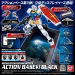 ACTION BASE 3 Black (สีดำ)