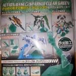 ACTION BASE2 CLEAR SPARKLE GREEN (สีเขียวใส)
