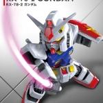 รอเข้าสต๊อก SD EX-STANDARD 001 RX-78.2 GUNDAM