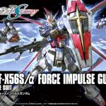 HGCE 1/144 FORCE IMPULSE GUNDAM [REVIVE]