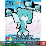 HG 1/144 PETIT'GGUY SODAPOPBLUE & ICECANDY