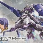 HG 1/144 Gundam Kimaris Trooper