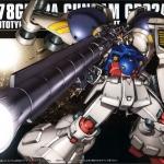 HGUC 1/144 GUNDAM GP02A