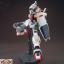 HGUC 1/144 RX-178 GUNDAM MK-Ⅱ(AEUG) thumbnail 6