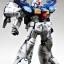 PG 1/60 RX-78 GUNDAM GP-01/Fb thumbnail 6