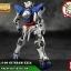 MG 1/100 GUNDAM EXIA thumbnail 3