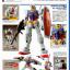 HGUC 1/144 RX-78-2 Gundam (REVIVE Ver.) thumbnail 13