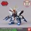SD EX-STANDARD 006 STRIKE FREEDOM GUNDAM thumbnail 2