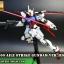 MG 1/100 AILE STRIKE GUNDAM Ver. RM thumbnail 7