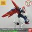 HGFC 1/144 MASTER GUNDAM & FUUN SAIKI thumbnail 4