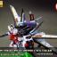 MG 1/100 STRIKE ROUGE (OOTORI UNIT) Ver.RM thumbnail 10