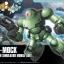 HGBF 1/144 HI-MOCK thumbnail 1
