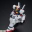 HGUC 1/144 RX-178 GUNDAM MK-Ⅱ(AEUG) thumbnail 11