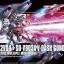 HGUC 1/144 V Dash Gundam thumbnail 1