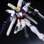 HGAW 1/144 Gundam X Divider thumbnail 10