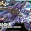 HGBF 1/144 MEGA-SHIKI thumbnail 1