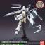 HG 1/144 Hi-ν GUNDAM (GPB COLOR) thumbnail 4