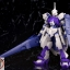 HG 1/144 Gundam Kimaris Trooper thumbnail 17