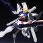 HGAW 1/144 Gundam X Divider thumbnail 2