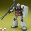 HG 1/144 YMS-03 WAFF [Gundam The ORIGIN] thumbnail 2