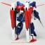HG 1/144 Gundam AGE-1 Full Glansa thumbnail 3