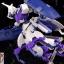 HG 1/144 Gundam Kimaris Trooper thumbnail 30