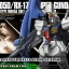 HGUC 1/144 FXA-05D/RX178 SUPER GUNDAM thumbnail 1