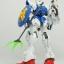 MG 1/100 SHENLONG GUNDAM EW thumbnail 5
