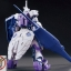 HG 1/144 Gundam Kimaris Trooper thumbnail 10