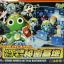 KERORO SHOTAI COMPLETE BOX thumbnail 1