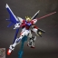 HGBF 1/144 BUILD STRIKE GUNDAM FULL PACKAGE thumbnail 13