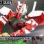 PG 1/60 GUNDAM ASTRAY RED FRAME thumbnail 3