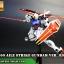 MG 1/100 AILE STRIKE GUNDAM Ver. RM thumbnail 6
