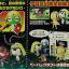 KERORO SHOTAI COMPLETE BOX thumbnail 3