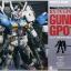PG 1/60 RX-78 GUNDAM GP-01/Fb thumbnail 1