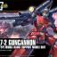 HGUC 1/144 GUNCANNON (REVIVE Ver.) thumbnail 1
