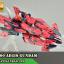 MG 1/100 AEGIS GUNDAM thumbnail 6