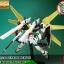 MG 1/100 GUNDAM DOUBLE X thumbnail 9