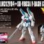 HGUC 1/144 V Dash Gundam thumbnail 22